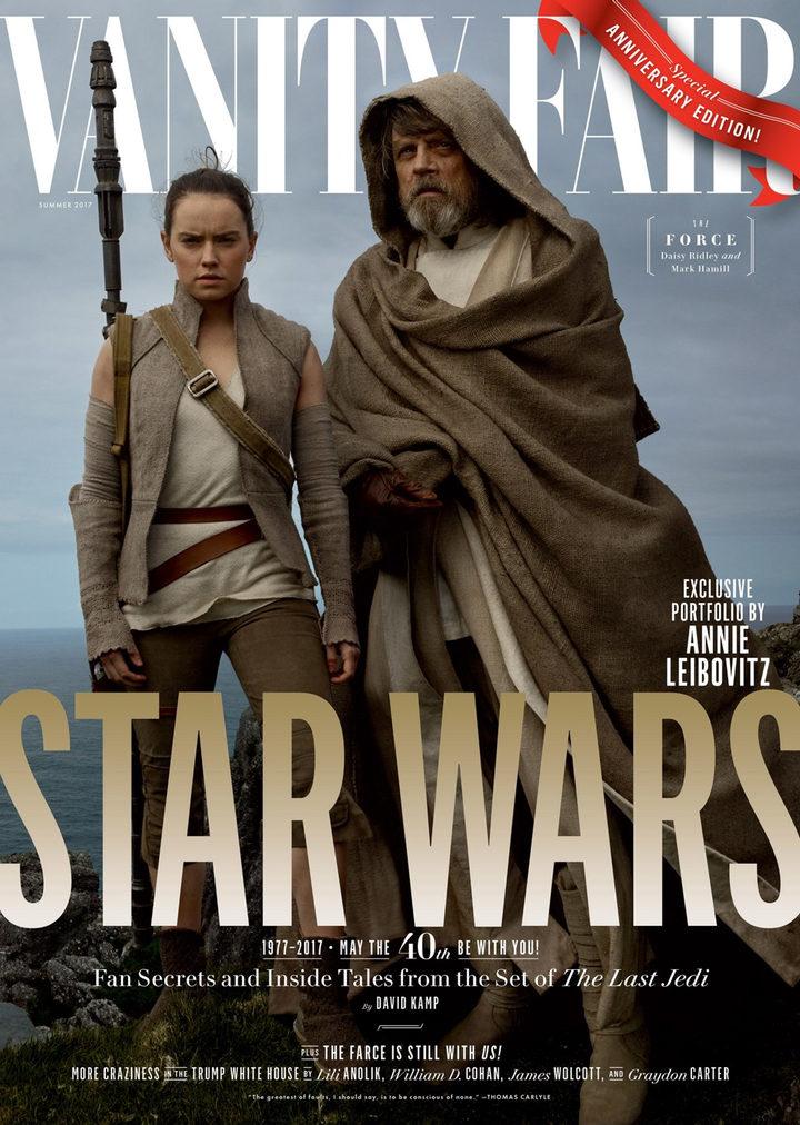 Portada de Vanity Fair de Rey y Luke