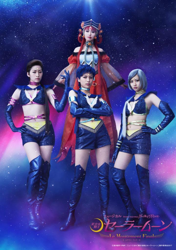 'Sailor Moon'