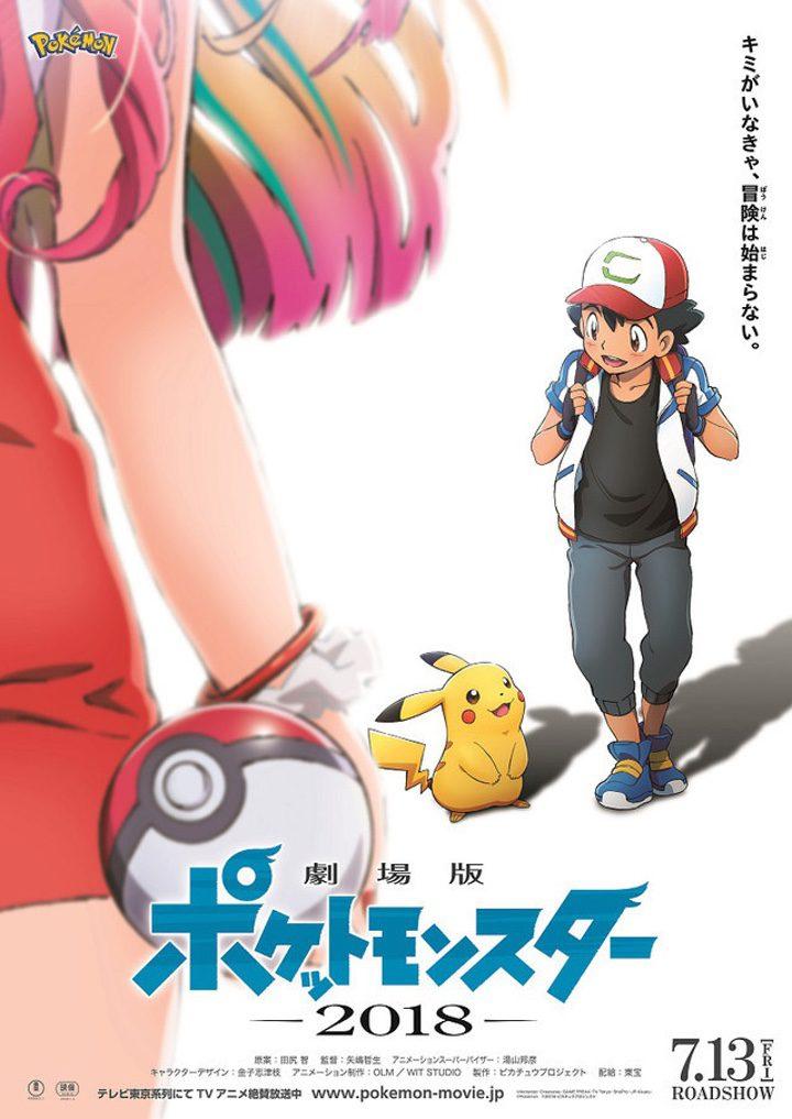 Pokemon la pelicula