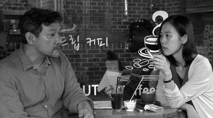 Grass de Hong Sangsoo