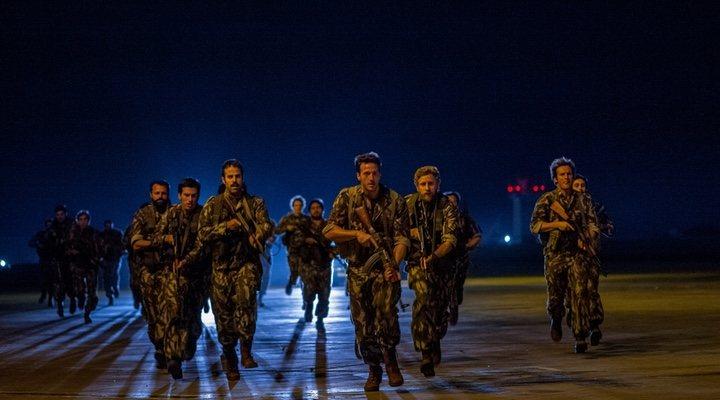 '7 Días en Entebbe'
