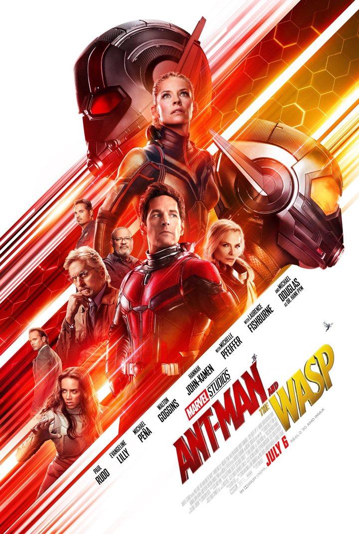Póster de 'Ant-Man y la Avispa'