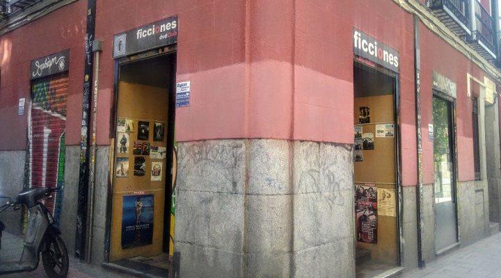 Local Ficciones de Cine
