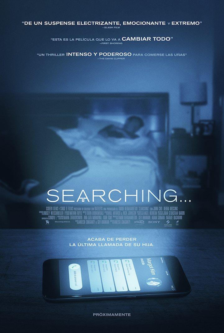 Primer póster español de 'Searching'