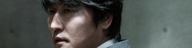 'Thirst', el vampirismo según Park Chan-Wook