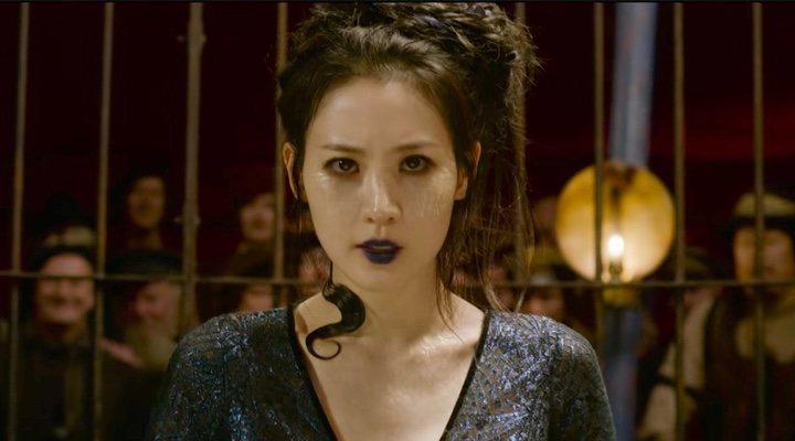 Imagen de Nagini en 'Animales Fantásticos: Los crímenes de Grindelwald'