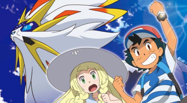 'Pokémon Sol y Luna'