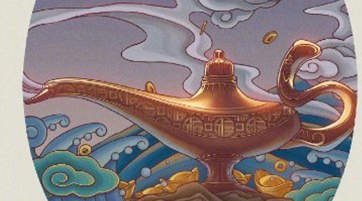 'Póster de insipiración oriental para 'Aladdin'