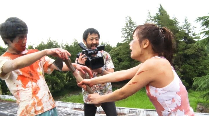 'One cut of the dead'