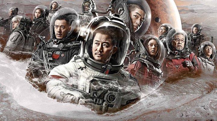 'The Wandering Earth' en Netflix
