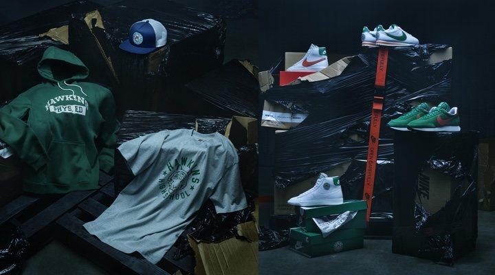 colección Nike de 'Stranger Things'
