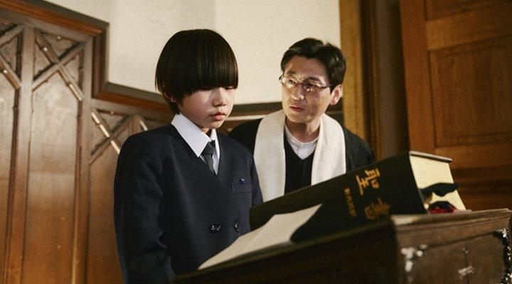 Jesús Hiroshi Okuyama 2
