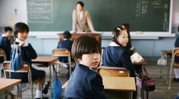 Jesús Hiroshi Okuyama 3