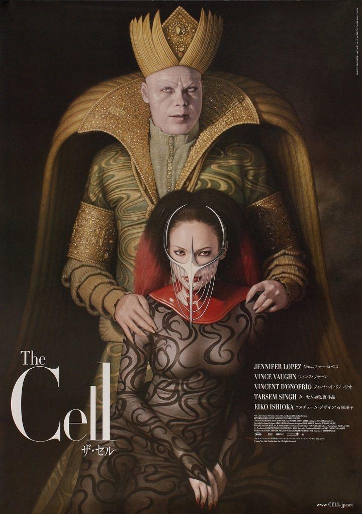 La celda