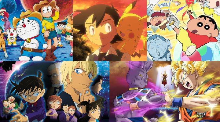 Sagas anime