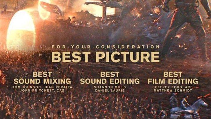 'Vengadores: Endgame' hace historia (para mal) en los Oscar