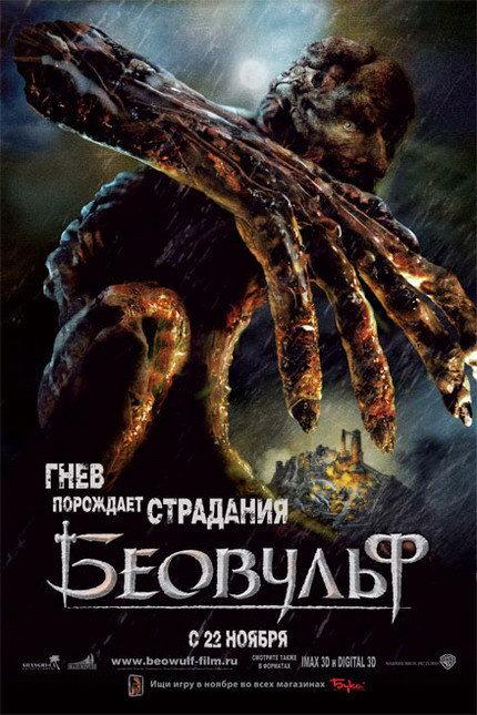 4 carteles rusos de 'Beowulf'
