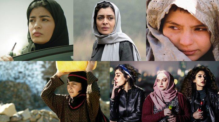 Cine sobre mujeres de Oriente Medio