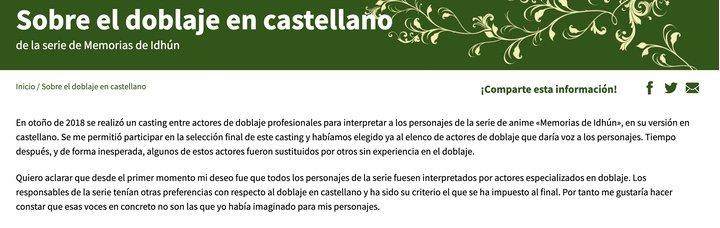 Comunicado de Laura Gallego
