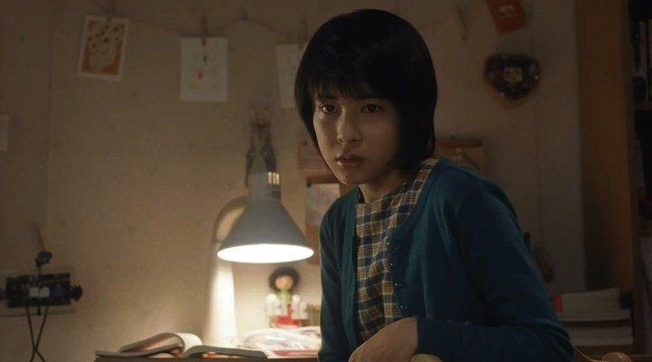 Yuko Takeuchi en 'The Ring'