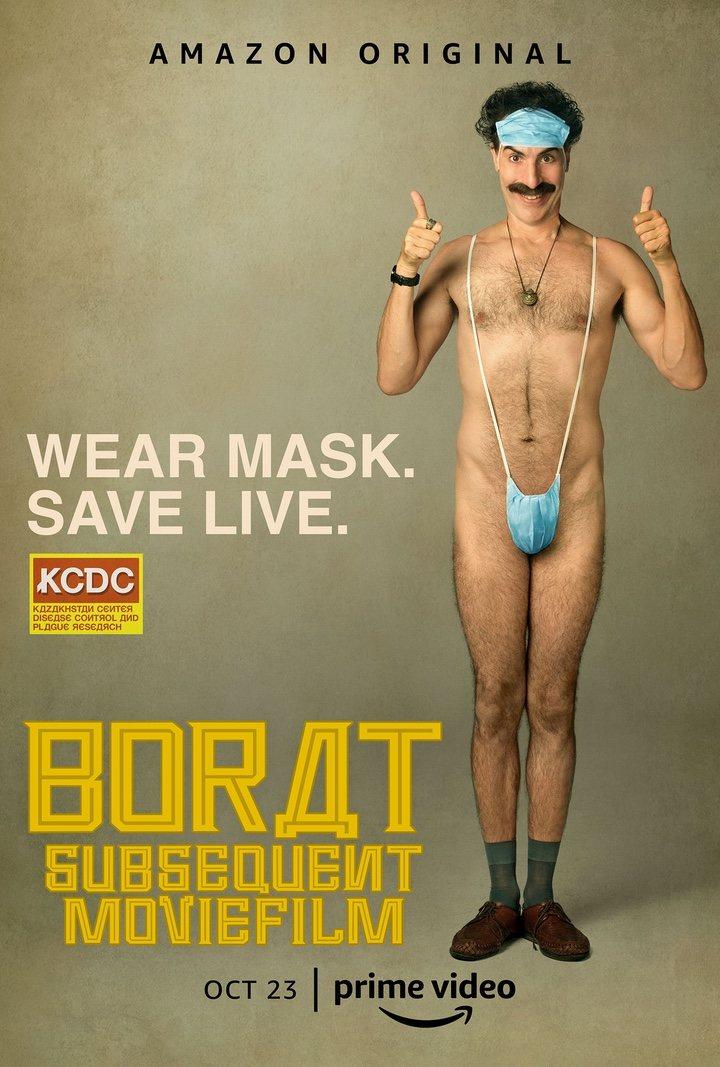 Póster de 'Borat Subsequent Moviefilm'