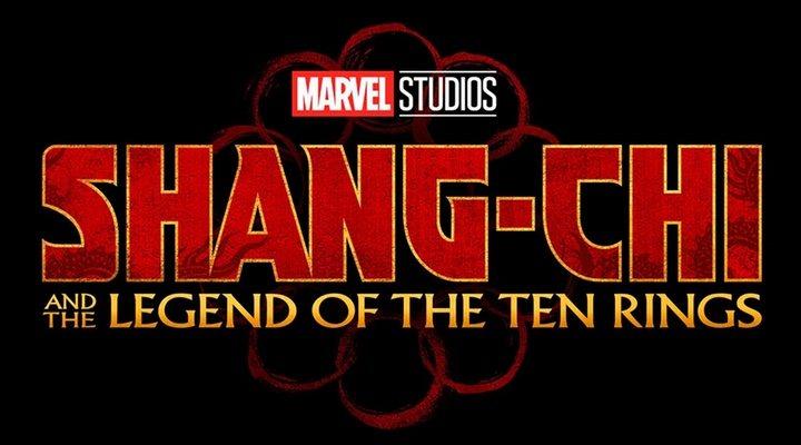 Logo de 'Shang-Chi y la leyenda de los diez anillos'