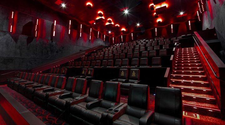 Sala de cine AMC