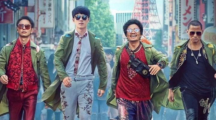 'Detective Chinatown 3'