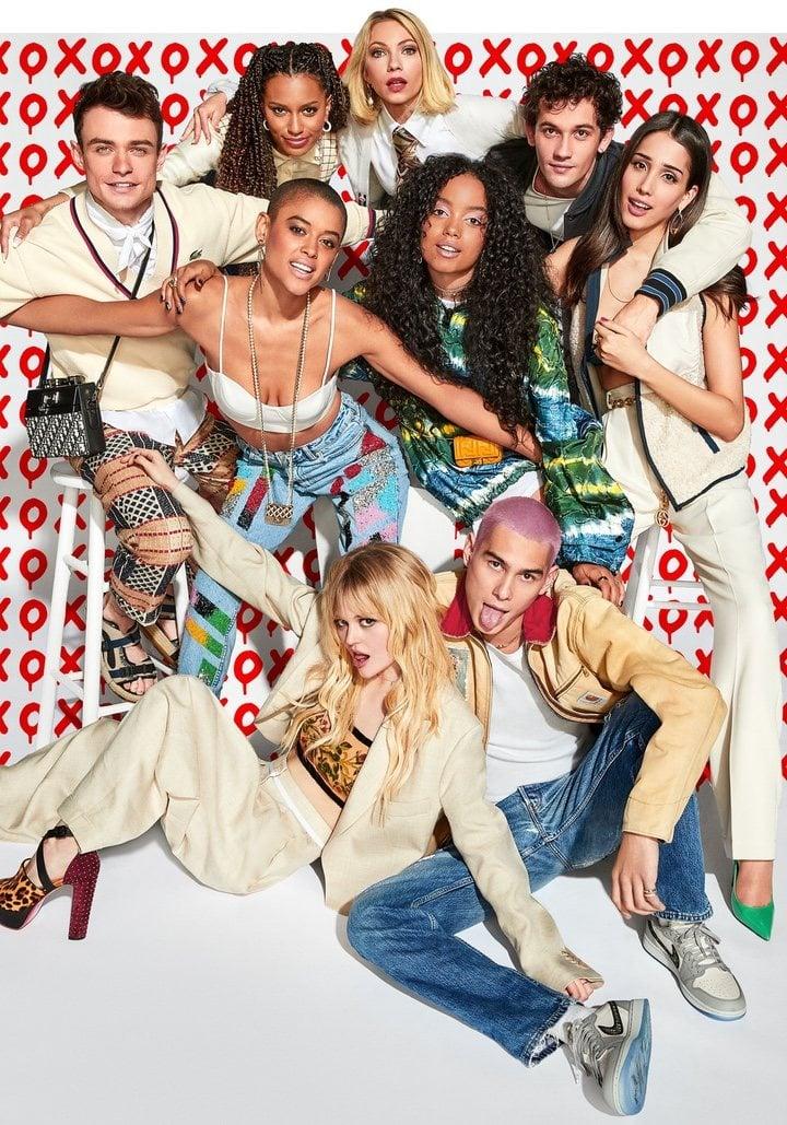 Los protagonistas del reboot de 'Gossip Girl' posan para Cosmopolitan