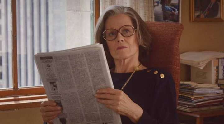 'Sueños de una escritora en Nueva York'