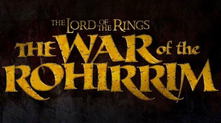 Logo de 'El Señor de los Anillos: La guerra de los Rohirrim'