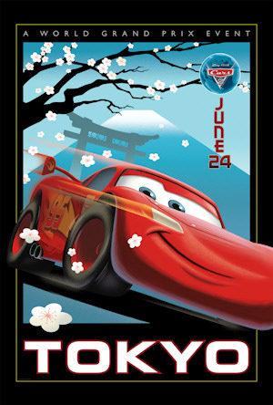 Cars 2 Rayo McQueen