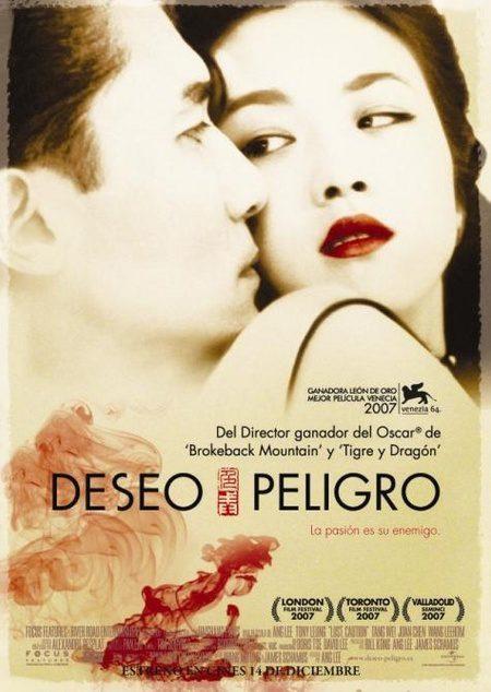 Cartel en español de 'Deseo, peligro'