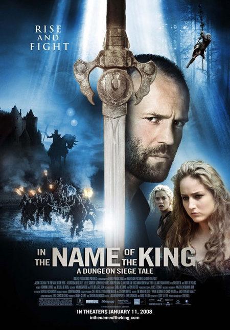 Segundo cartel de 'In the name of the king'