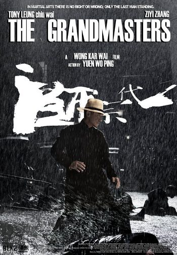 Póster de 'The Grandmasters'