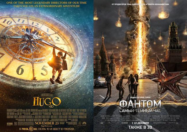 La invencion de Hugo y La hora mas oscura
