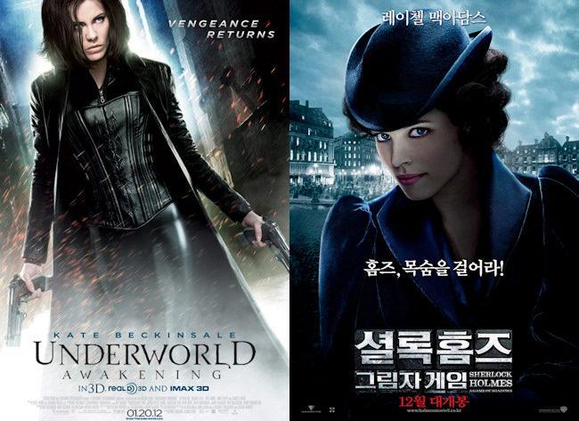 Underworld El despertar y Sherlock Holmes 2 Juego de sombras