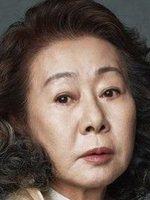Youn Yuh-Jung