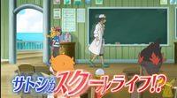 Promo del anime 'Pokémon Sol y Luna'