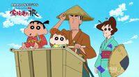 Tráiler tercera temporada 'Crayon Shin-Chan Gaiden'
