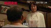 Tráiler subtitulado 'Maravillosa familia de Tokio'