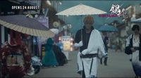 Trailer 'Gintama'