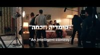 https://www.ecartelera.com/videos/trailer-todo-pasa-en-tel-aviv/