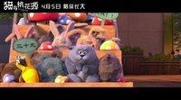Tráiler subtitulado en inglés 'Cats'
