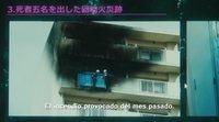 Tráiler subtitulado 'El Aro: Capítulo Final' VOSE