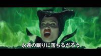 https://www.movienco.co.uk/trailers/international-trailer-maleficent/