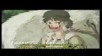 Tráiler subtitulado 'La princesa Mononoke'
